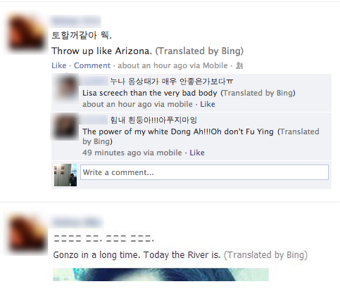 bing translates korean language on facebook and messes it up