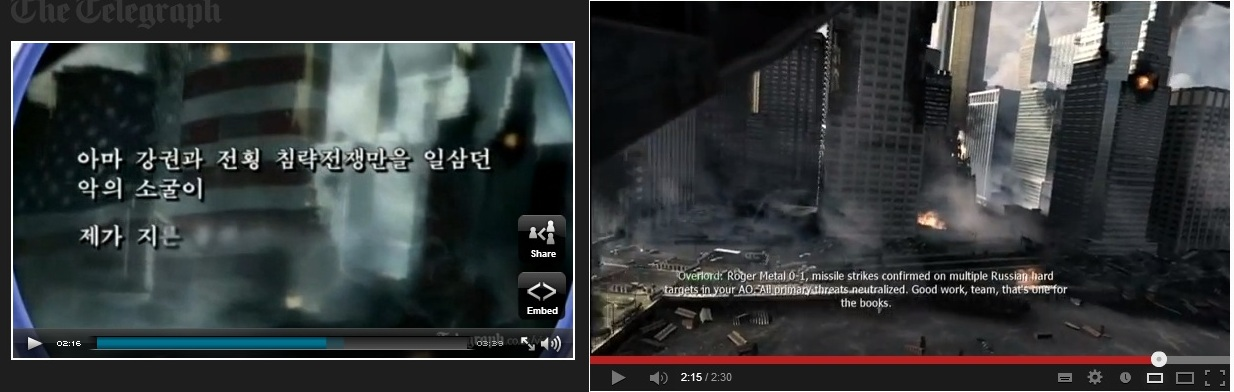 screenshot of north korea video vs modern warfare 3 video
